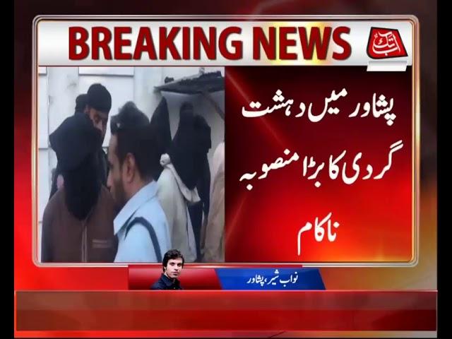 Police Foils Terror Attack in Peshawar