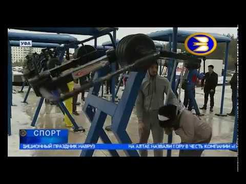 Занятия на тренажерах опенспортиз YouTube · Длительность: 16 мин59 с