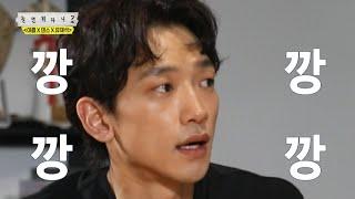 """[주간 예능연구소] 비 """"1일 7깡은 해야죠!"""" 놀면 …"""