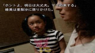Video (PS2) Simple 2000 Series Vol.92 The Noroi no Game (SLPS-25581) GamePlay PSXPLANET.RU download MP3, 3GP, MP4, WEBM, AVI, FLV Juli 2018