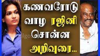 Ashwin Likes to Join with Soundarya Rajinikanth!