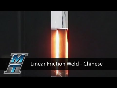Linear Friction Weld Process - Chinese