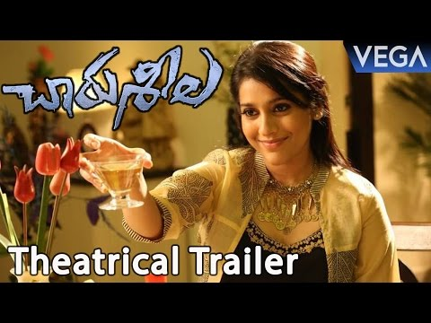 Charu Seela Movie || Theatrical Trailer || Rashmi Gautam