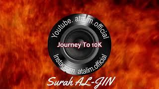 Surah Al Jinn For Ruqyah [ atalim official ]