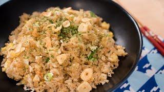 Garlic Fried Rice (with secret ingredient!) - Japanese Recipe