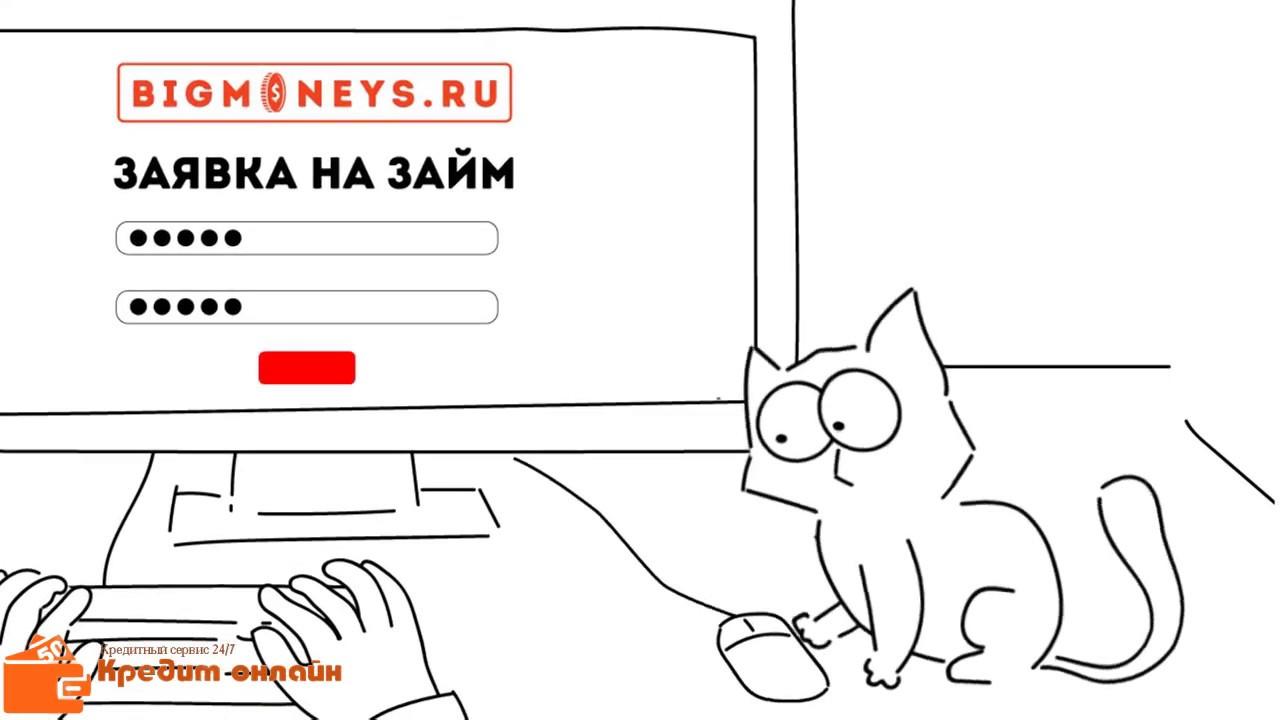 Офис быстроденьги в москве адреса