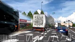 京都にあります運送会社の株式会社吉秀トラフィックのデザイントラック...