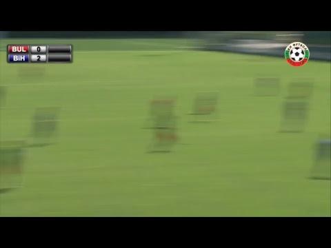 Футбол - България VS Босна и Херцеговина U19