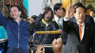 Taiwan Elections: Five Things to Know