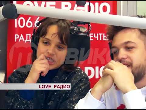 Презентация Love Radio в Улан-Удэ
