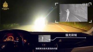 Yuxunion-car night vision thermal image camera