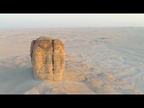 اكتشف -كعكة الصحراء- في السعودية  - 16:22-2018 / 7 / 18