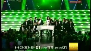 Виктор Дробыш - Абсент (Битва хоров 2012)