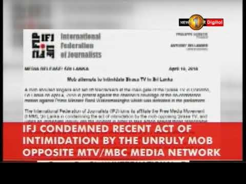 IFJ Condemns Mob Attack On MTV/ MBC Head Office