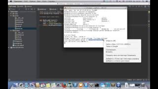 Python Django (урок 4) - введение в представления (views) и шаблоны (templates)