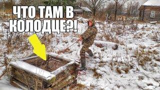 СТРАШНЫЙ КОЛОДЕЦ РЫБАЛКА НА ПОИСКОВЫЙ МАГНИТ Russian Digger