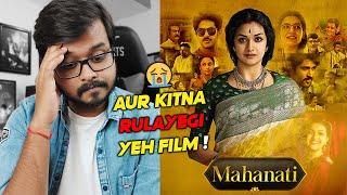 Mahanati Movie Review In Hindi | Keerthy Suresh | By Crazy 4 Movie