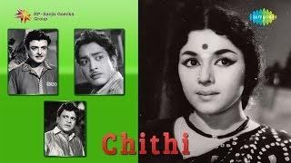 Chithi | Kaalamithu song