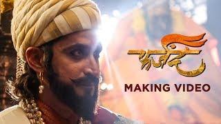 Farzand | Movie Making Video | Marathi Movie 2018
