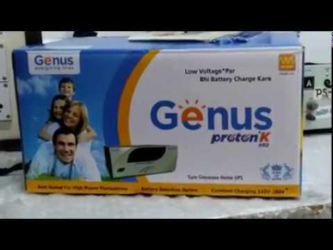 Genus Low Voltage Charging Feature