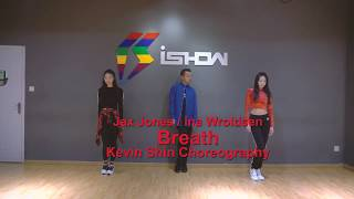 Jax Jones Feat Ina BREATHE | Kevin a Shin Choreography