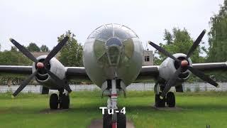 モニノ空軍博物館へ行ってきた 。