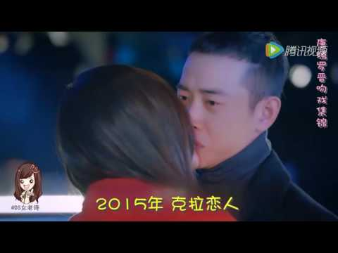 唐嫣 罗晋 甜蜜接吻时刻 四部电视剧吻戏合集 简直太虐狗了!