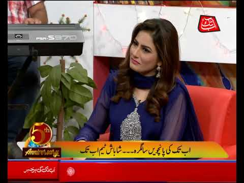 Abb Takk - News Cafe Morning Show - Episode 119 (5th Anniversary Special) - 19 April 2018