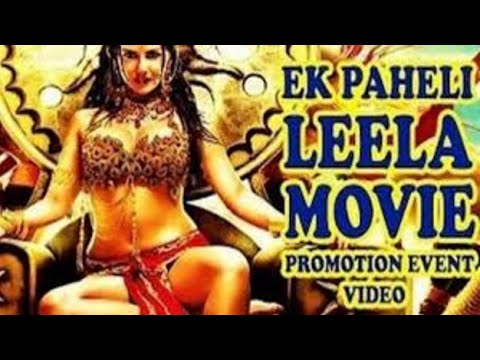ek paheli leela full movie hd 1080p s