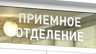 За минувшие сутки в России выявили 11 новых случаев заражения коронавирусом.