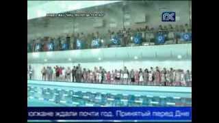 видео Водный стадион «Динамо» : Новости