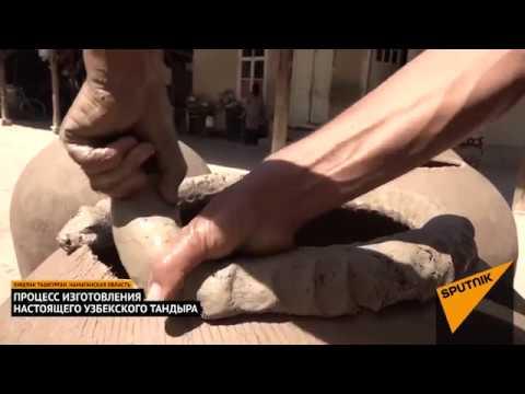 Как из глины делают настоящий узбекский тандыр