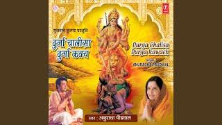 Shree Vindheshwari Stotra