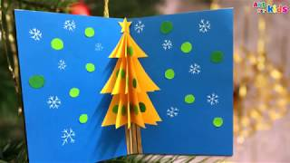 DIY Christmas Tree Card | Handmade Christmas Greeting Card 2 | Art for kids