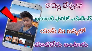 New app 1 Click to edit your photo background amazing || New editing app 2019|| Rk tech