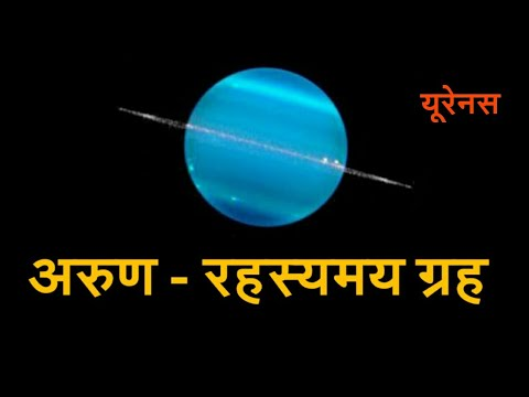 6th House Vedic Astrology In Hindi