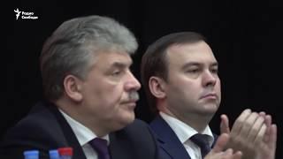 Грудинин вместо Зюганова