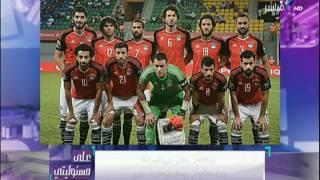 فيديو| أحمد موسى: منتخبنا عمل معجزة.. وكوبر له غلطة وحيدة