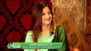 Laila Khan Interview With Khalida Yasmen - In Naghma Zaar.mp3