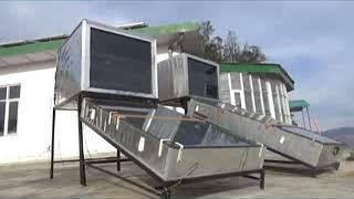 वैज्ञानिकों के मुताबिक सौर उर्जा से चलने वाली इस मशीन मे दो पार्ट लगाए