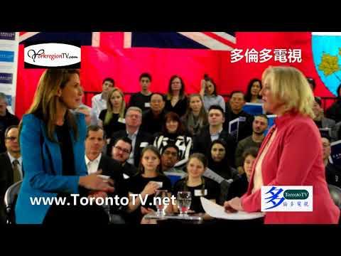 Caroline Mulroney Townhall Don Mills Toronto 20180205