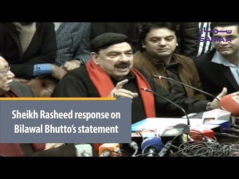 Sheikh Rasheed response