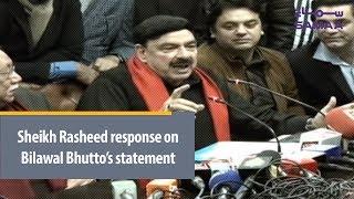 Sheikh Rasheed response on Bilawal Bhutto's statement | SAMAA TV