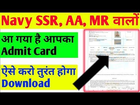 Indian Navy SSR/ AA/ MR Admit Card 2019 रिलिज हो चुका है, यहां से जल्दी Download करो Mp3