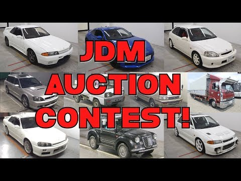 JDM Auction Contest! (Weekly Picks 033 - 09 Aug 17)
