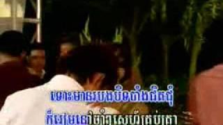 phorb som nang ( khmer karaoke sing a long )