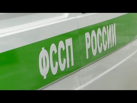 Совместный рейд ФССП и ГИБДД | УФССП России по Курской области