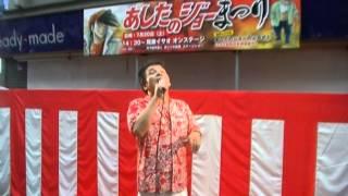 2013/7/20(土)あしたのジョーまつり(台東区いろは会商店街) http://www....