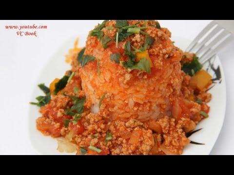 Рис с фаршем и овощами в томатном соусе   Ризотто по Балкански   Balkan - Risotto
