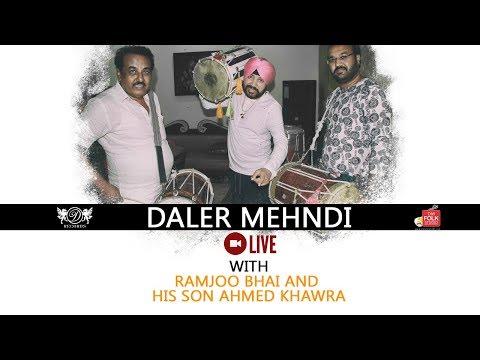 Daler Mehndi Live with Ramjoo Bhai and his son Ahmed Khawra | DM Folk Studio